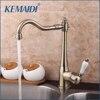 OUBONI 360 Swivel Stream Spout Antique Copper Chrome Brass Finish Deck Mounted Tap Kitchen Sink Faucet