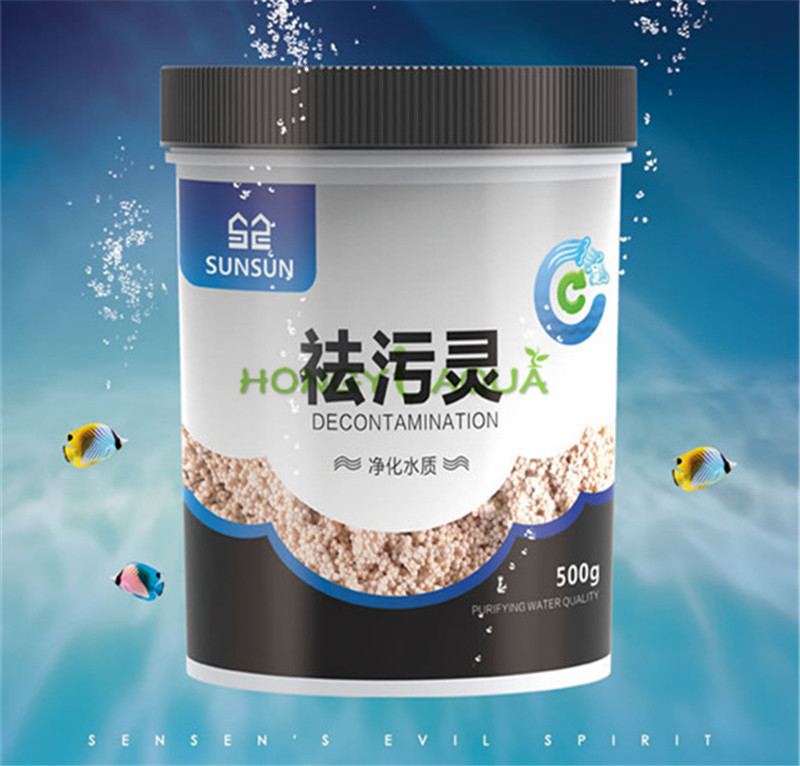 SUNSUN Fish Tank Filter Cotton Material Aquarium Water Purifying Agent DECONTAMINATION Defiled Spirit Activated Carbon