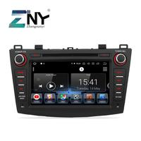 7 IPS Android 8 Car DVD 2 Din Autoradio For Mazda 3 2009 2010 2011 2012 2013 Multimedia FM GPS Navigation Stereo Gift Camera