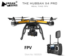 2015 New RC helicopter Product Hubsan X4 H109S professional drones with camera hd 5.8G FPV RC Quadcopter with GPS VS TALI H500