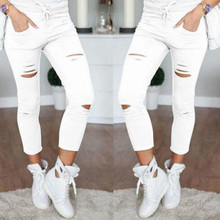 Women's Ripped Style Jeans