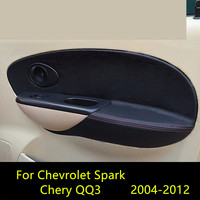 Microfibre Leather Interior Doors Panel +Armrest Cover For Chevrolet Spark Chery QQ3 2004 05 06 07 08 09 10 11 2012 AAB131