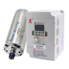 Water Cooled Spindle Motor 800W ER11 65*158 AC220V & 1.5kw DZB280B001.5L2DK VFD inverter variable frequency driver цена