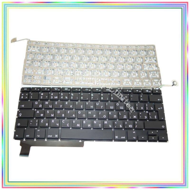 """Zbrusu nová ruská klávesnice RU bez podsvícení pro Macbook Pro 15.4 """"A1286 2009-2013 roky"""