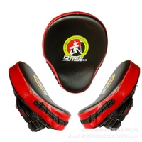 NEW Taekwondo Target Brand PU Leather Training Equipment Punching Kicking Pad Curved Target Boxing Curved Punch