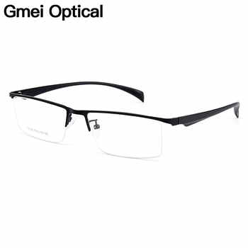 Gmei Optical Men Semi-Rimless Titanium Alloy Glasses Frames for Men Eyewears Flexible Legs IP Electroplating Spectacles Y6058 - DISCOUNT ITEM  70% OFF All Category