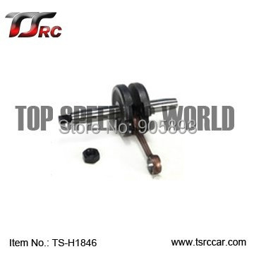 26cc Crankshaft connecting rod assembly For RC Boat(TS-H1846)+Free shipping!!!