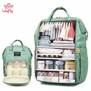 New Waterproof Maternity Bags Baby Mummy Diaper Bags Printed Nappy Bag Mom Backpack For Stroller Nursing Baby Care #Y - DISCOUNT ITEM  39% OFF All Category