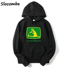 Cool John Beer men's hoodie / 4 Colors