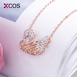 European Hot Swan Necklace Female Fashion Jewelry Crystal from Swarovski Simple Wild Accessories Gradient Swan Charm Woman