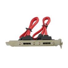 Компьютерные периферийные устройства PCI карты расширения жесткий диск разъем ESATA преобразования SATA длина 40 см компьютер кабельные разъемы