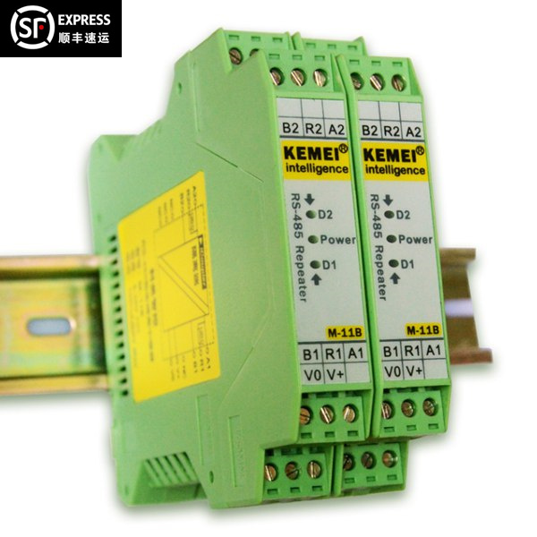 RS485 Repeater Intelligent Isolation Module, Hub Isolation Grid, Industrial Grade DIN Rail Installation M-11B active isolation type industrial grade rs485 repeater 485 amplifier distance to extend one into two out