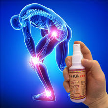 Plateau Yak os analgésique sensation de fraîcheur 80 ml/Pcs DISAAR arthrite lombaire disque Protrusion traitement musc Spray(China)
