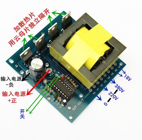 12V to AC 220V 380v 500W AC DC Booster Inverter Solar Power Converter solar power on grid tie mini 300w inverter with mppt funciton dc 10 8 30v input to ac output no extra shipping fee