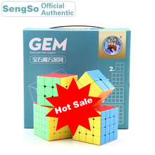 ShengShou GEM Gift Pack Magic Cube 4 sets pcs 2x2x2 3x3x3 4x4x4 5x5x5 Neo Speed Puzzle Antistress Toys For Children