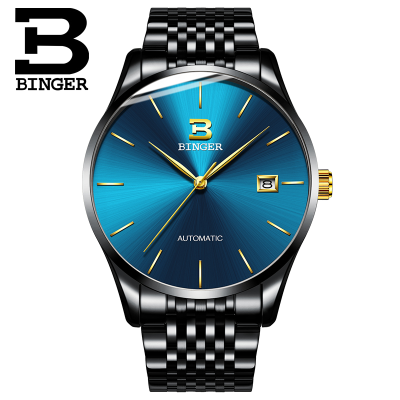 Switzerland BINGER Watch Men Luxury Brand Watches Male Automatic Mechanical Mens Watches Sapphire relogio Japan Movement B5075M4 stainless steel sapphire relogio mens watches top brand luxury waterproof 2017 switzerland automatic mechanical men watch b5005