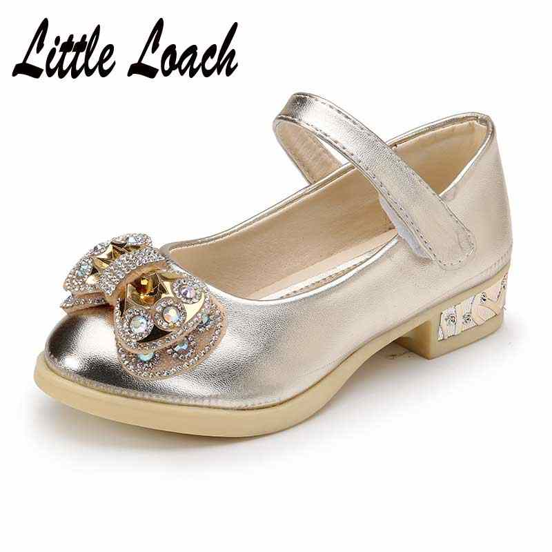 Spring Children PU Leather Shoes