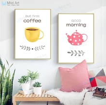 цена на Watercolor Kawaii Yellow Pink Coffee Cup Quotes Poster Print Nordic Kitchen Wall Art Picture Home Cafe Bar Decor Canvas Painting