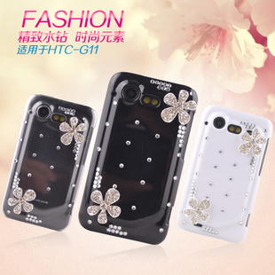 Top quality Rhinestone case for HTC G11 back cover for S710 4 colors with 2 free gift