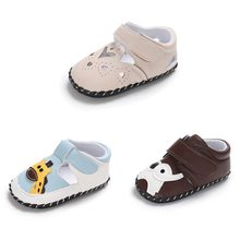 2a0e04c23c877 Popular Elephant Baby Shoes-Buy Cheap Elephant Baby Shoes lots from ...