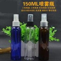 150 ml bleu clair ambre En Plastique Pulvérisation Bouteilles avec blanc noir Fine Brume Pulvérisateur