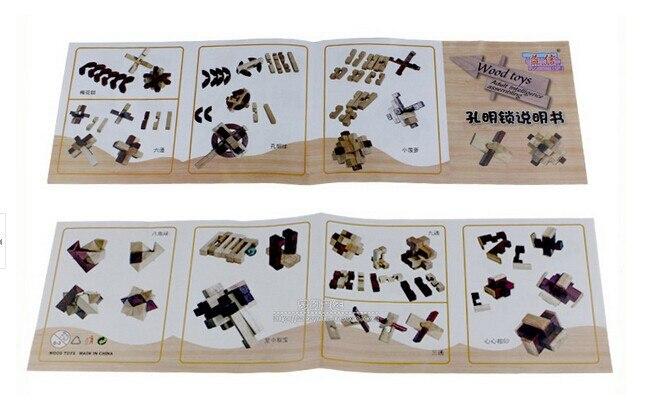 Lot de 9 pièces En Bois Classique Burr Puzzles Casse-tête Jeu Jouets pour Adultes Enfants Enfants - 2