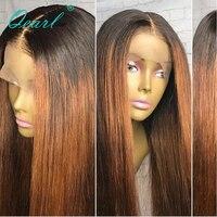 Qearl Ombre 1B/30 # боковая часть 360 Кружева Фронтальная парик бразильского прямо 130% плотность Волосы remy для черный Для женщин человеческие волосы
