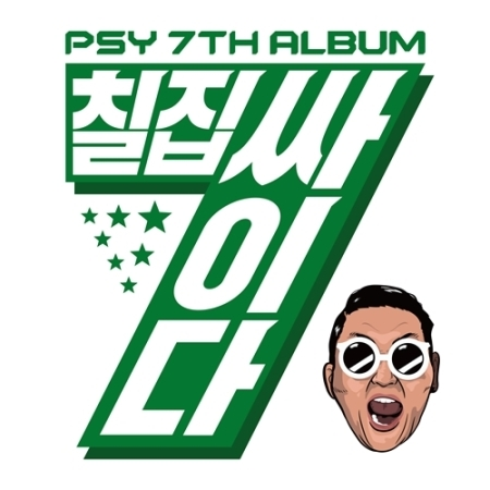 PSY 7TH ALBUM -  (VOL 7 IT'S PSY ) (+ Booklet) Release Date 2015-12-16 KPOP ALBUM bigbang taeyang new album rise booklet 48p sticker release date 2014 06 09 kpop