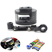 Universal Motorcycle Brake Fluid Reservoir Oil Tank have mounting kit For Aprilia RSV MILLE RSV4 1000 R RR Factory APRC ABS cnc aluminum motorcycle rear license plate mount holder with led light for aprilia rsv mille rsv4 1000 r rr factory aprc abs