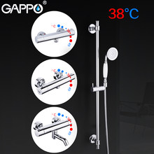 GAPPO Shower Slide Bars bathroom thermostat shower mixer bath shower faucet wall mounted adjustable rail round shower head(China)