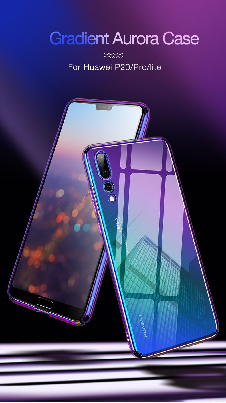 case for huawei p20 lite pro (1)