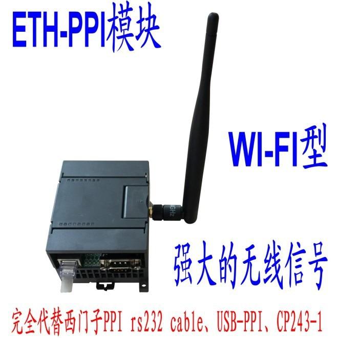 Kostenloser Versand Original Plc Modul Gebaut In Eth-ppi Wi-fi Ethernet Modul S7-200 Plc Drahtlose Programmierung Kabel
