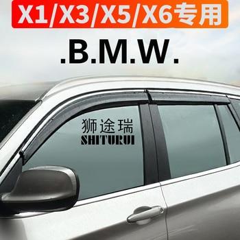 Window Visor Vent Sun Rain Deflector Guard For BMW X1 18Li/20Li/25Li X3 X5 X6 7 Series 730Li/740Li/750Li/760Li 2008-2018 2017