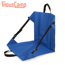 Outdoor Portable Frameless Foldable Fishing Chairs Seat Mat Adjustable Hiking Picnic BBQ Reclined Mountaineering stool cushion
