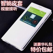 Для samsung galaxy s5 i9600 оригинал известная марка smart крышка телефона case авто sleep wake up с зажимом бесплатная доставка 8 цвет