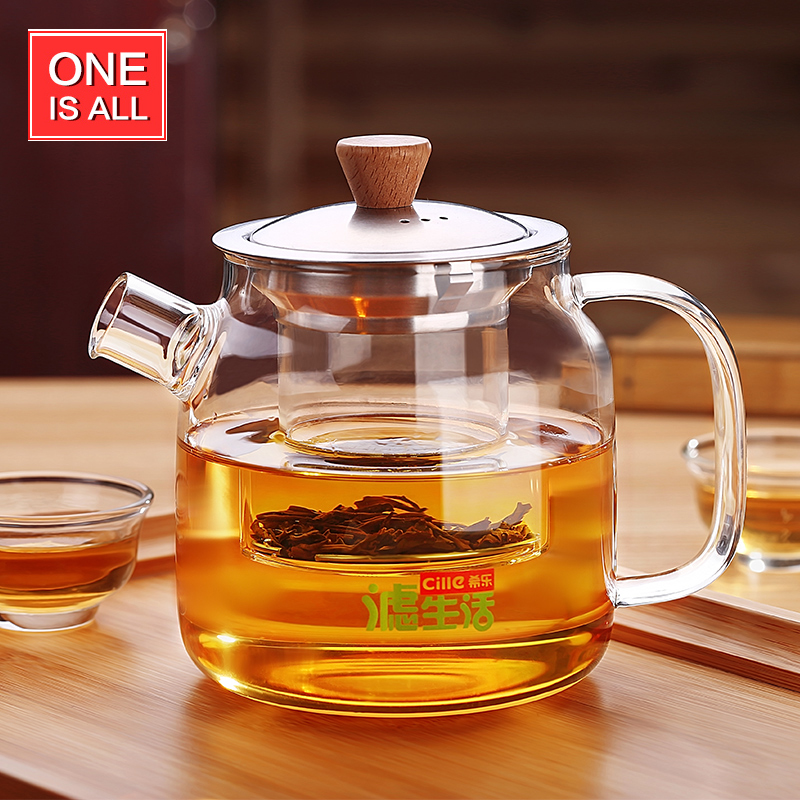 One Is All SB61014 680ML Waterpot Teapot Coffee Kettle Glass Container Teapot Home Jar with Tea Filter Kung Fu Tea Kettle