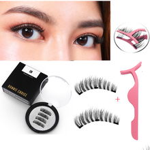 BONNIE CHOICE Flase Magnetic Eyelashes With Applicator 3 Magnet  Lashes Natural False