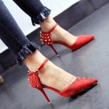 Weichem Leder Dünne High Heels Spikes Stiletto Heels Normal Pu Comfy Pumpe Wildleder Schuhe Stöckelschuhe Erweiterte Ankle Wrap