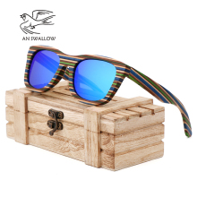 AN SWALLOW wood sunglasses ladies blue multi-layer striped wooden skateboard polarized handmade n