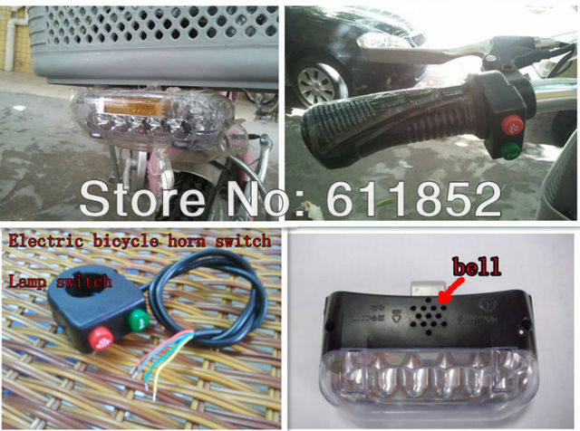 Electric bicycle headlight And horn with switch