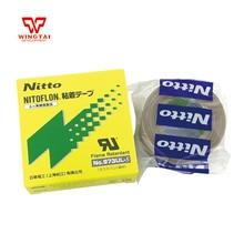 973ul-s T0.13mm* W25mm* L10m Япония Nitto Denko термостойкие клейкой ленты