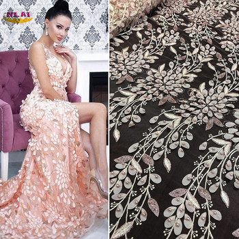 Nigerian Lace Fabric 2018 High Quality Lace African Tulle Lace Fabric With 3D Beads French Net Lace For Wedding Dress XY2429B-1