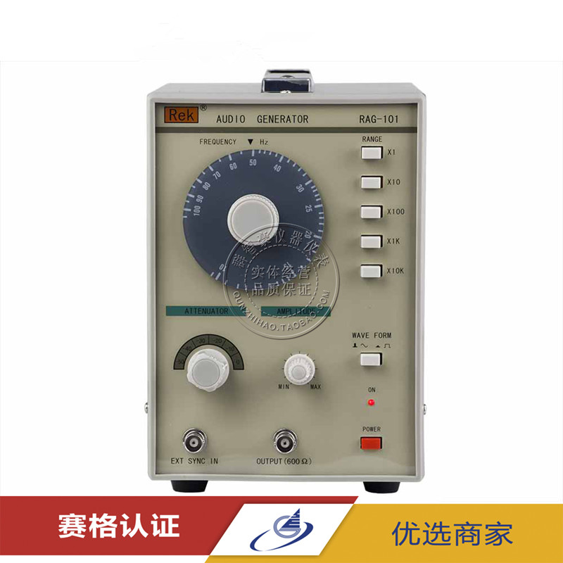Original REK RAG101 Low Frequency Signal Generator Function Producer signal source 10Hz-1MHz 10hz 1mhz low frequency function signal audio generator producer rek rag101