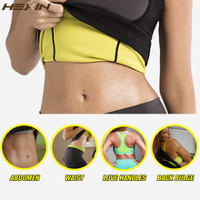 Sweat Body Shaper