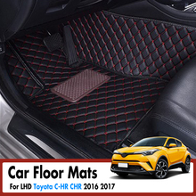 Auto Rug Covers Car-Styling Custom Leather Covers Accessorie