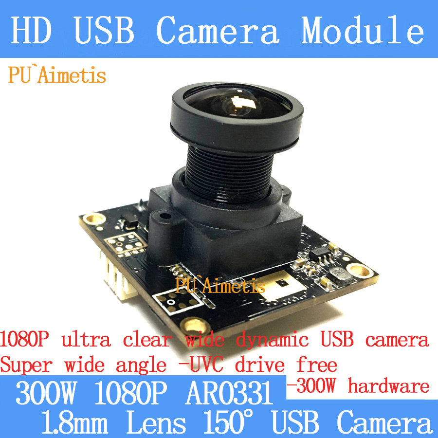 PU`Aimetis 3MP 1920*1080PHD 30fps USB camera module shooting wide dynamic face recognition CCTV Camera H264 Support double audio dynamic signature recognition using hybrid wavelets
