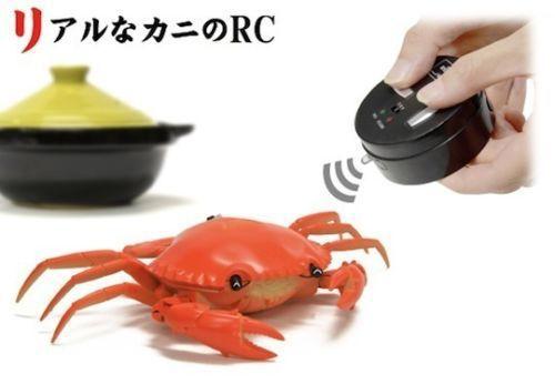 цена  Details about Kani Crab RC Toy - Japanese cuisine radio control animal, Color: Bright Orange  онлайн в 2017 году