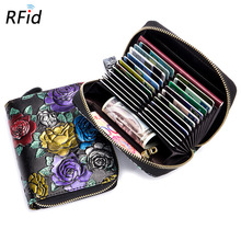 Large Capacity RFID Card Bag Anti Demagnetization Passport Cover Package Women's Wallet Rose Pattern Famous Brand Design Holders