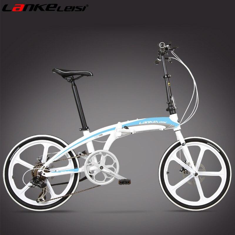 QF750 20 Inch font b Folding b font Bike Oil Disc Brake Magnesium Alloy Integrated Wheel