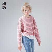 Toyouth Knitted Sweaters 2017 Autumn Women Striped Batwing Sleeve O Neck Fake Two Pieces Pullover Sweater